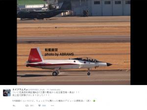 Japanin X-2 rullauskokeissa