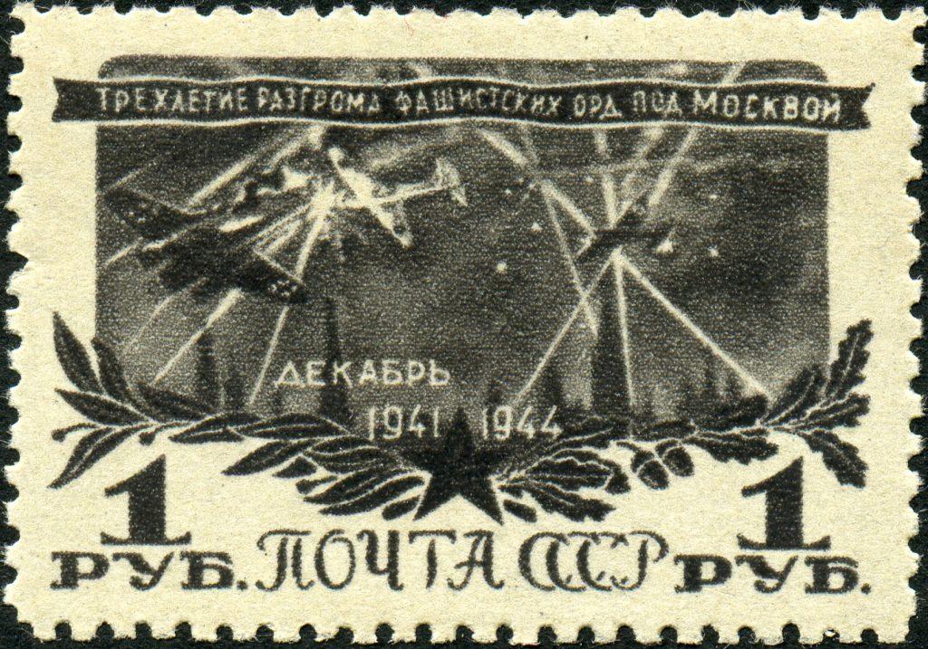 Urheat neuvostoyölentäjät Moskovan taivaalla. Neuvostoliittolainen postimerkki.